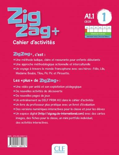 ZigZag+ 1 Cahier d'activités / Робочий зошит