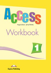 Access 1 Workbook / Робочий зошит