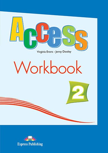 Access 2 Workbook / Робочий зошит