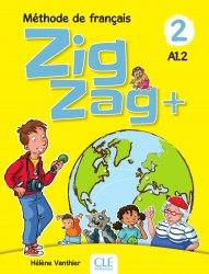 ZigZag+ 2 Méthode de Français — Livre de l'élève avec CD audio / Підручник для учня