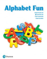 Fly High 1 Alphabet Fun and Phonics / Прописи