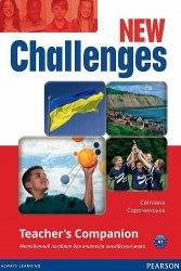New Challenges 1 Teacher's Companion / Методичний посібник для вчителя