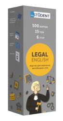 Картки для вивчення англійських слів Legal English / Картки