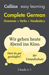 Easy Learning: Complete German Grammar + Verbs + Vocabulary / Граматика