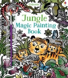 Magic Painting Book: Jungle / Розмальовка