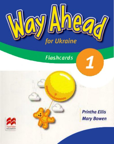 Way Ahead for Ukraine 1 Flashcards / Flash-картки