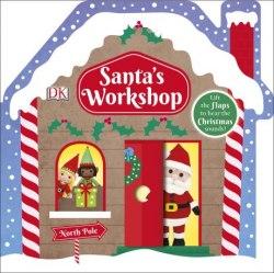Santa's Workshop / Книга зі звуковим ефектом