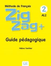 ZigZag+ 2 Guide pédagogique / Підручник для вчителя
