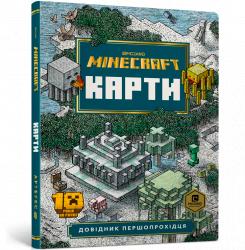 Minecraft Карти. Довідник першопрохідця