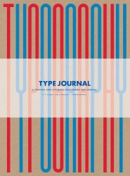 Type Journal: A Typeface and Lettering Sketchbook and Journal / Записник