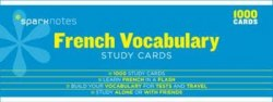 French Vocabulary Study Cards / Картки