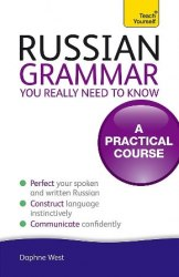 Russian Grammar You Really Need to Know
