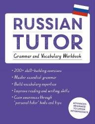 Russian Tutor: Grammar and Vocabulary Workbook