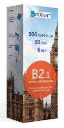 Карточки для изучения английских слов B2.1 Upper-Intermediate / Картки
