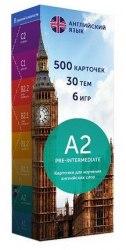 Карточки для изучения английских слов A2 Pre-Intermediate / Картки