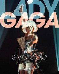 Lady Gaga Style Bible
