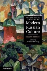 The Cambridge Companion to Modern Russian Culture (2nd Edition)