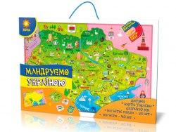 Магнітна карта-пазл. Мандруємо Україною