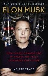 Elon Musk - Ілан Маск Virgin Books