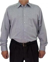 Сорочка верхняя мужская Nadex Men's Shirts Collection 937022И