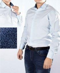Сорочка верхняя мужская Nadex Men's Shirts Collection 675012И