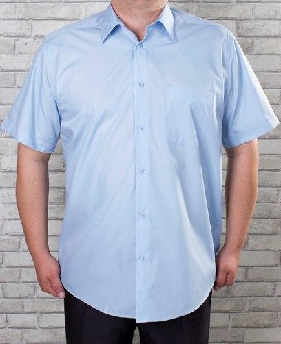 Сорочка верхняя мужская Nadex Men's Shirts Collection 744022И