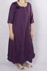 Платье женское Надэкс 484032