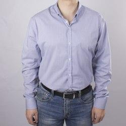 Сорочка верхняя мужская Nadex Men's Shirts Collection 670024И