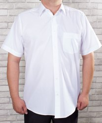 Мужская сорочка Nadex collection man's shirts 744031