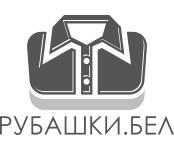 РУБАШКИ.БЕЛ - Интернет-магазин мужской, женской и детской одежды