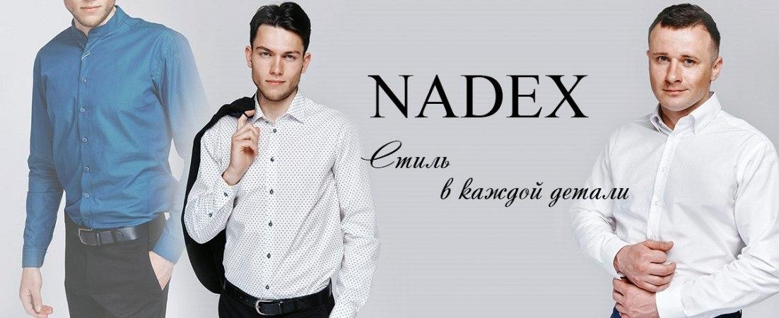 dbab0c3aa Интернет-магазин РУБАШКИ.БЕЛ | Интернет-магазин мужской, женской и ...