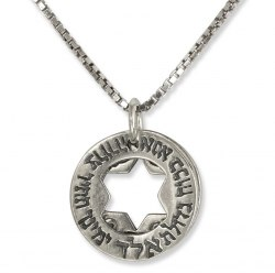 Ana Bekoach: каббалистическое ожерелье двойная Звезда Давида