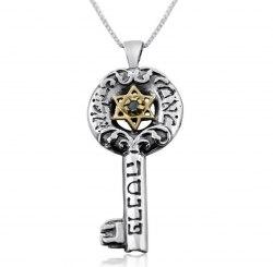Ключ Изобилия ( стерлинговое серебро и золото 9K)