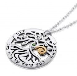 Каббалистическое ожерелье Древо Жизни ( серебро, золото, изумруд)
