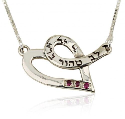 Ожерелье любви с рубиновыми камнями