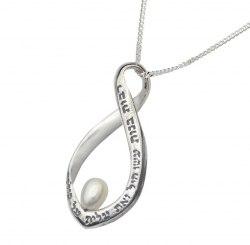 Ожерелье бесконечность с жемчужиной.