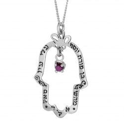 Ожерелье с Хамсой и гравировкой