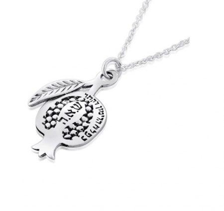Амулет Гранат Стерлинговое серебро 925 Jerusalem