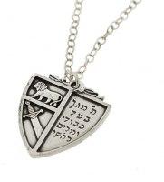 Король-Лев Стерлинговое серебро 925 Jerusalem.