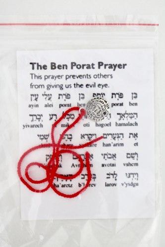 Красная нить с Амулетом -Круг 72 трех буквенных имени Всевышнего с Звездой Давида