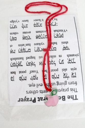 Красная нить Счастья Амулет Яблоко