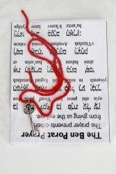 Красная нить Счастья Амулет Ключ