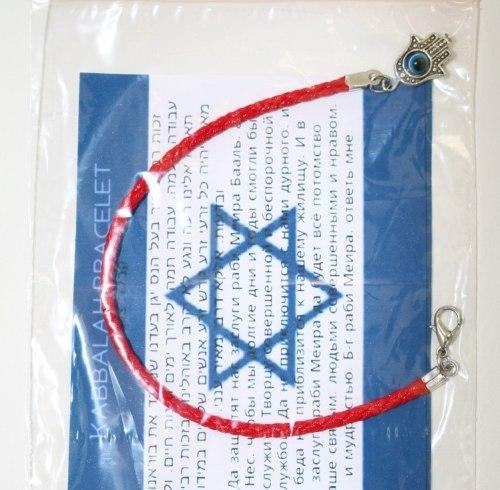 Хамса Глаз Фатимы браслет Jerusalem