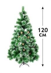 Елка (сосна) новогодняя искусственная Снежная королева (с настоящими шишками) 120 см