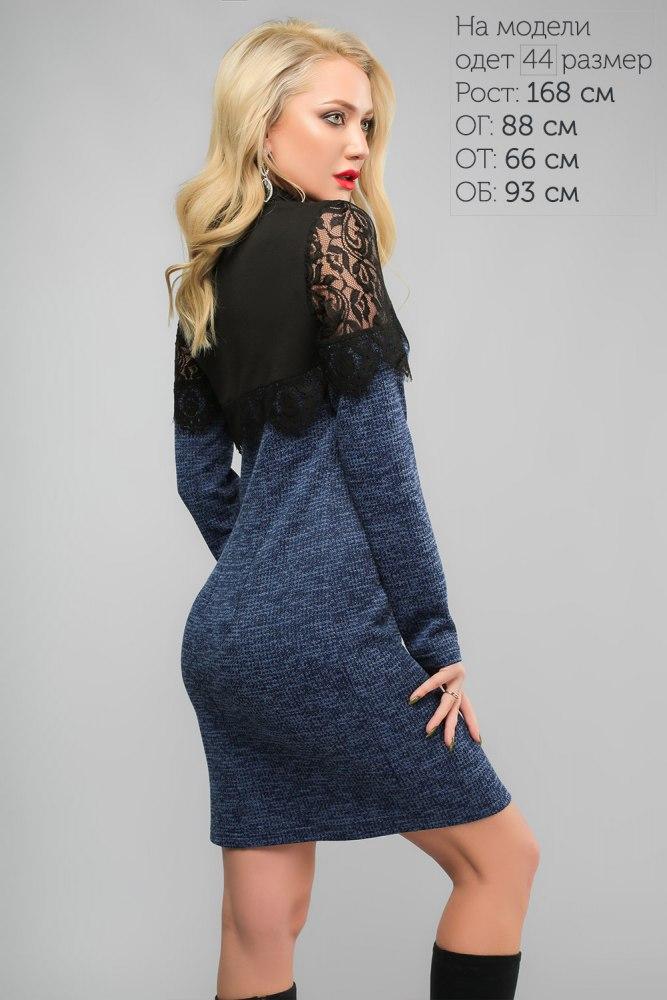 06bd90c4468f Купить приталеное платье с кружевом и гипюром — интернет-магазин ...