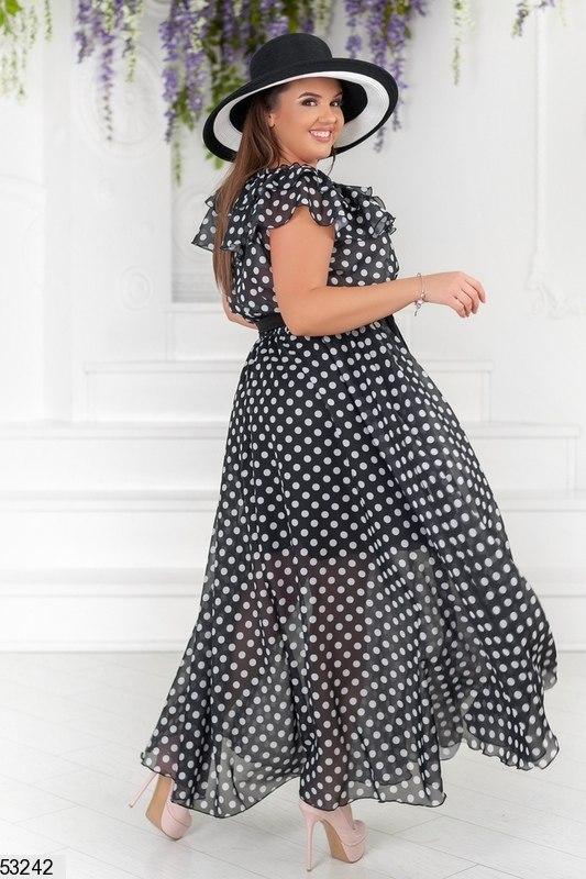 6ebd4775a3c1020 Купить летнее длинное платье с открытыми плечами