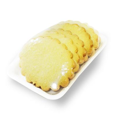Коржики Школьные молочные с сахаром Асату 10 штук в упаковке