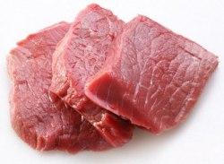Мякоть говядины задняя часть Фермеры Казахстана без костей чистое мясо