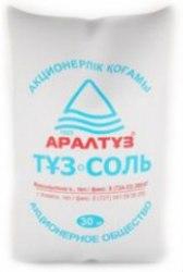 Соль весовая Казахстан мешок 30 кг
