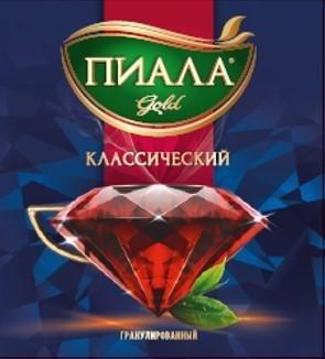 Чай Пиала Gold Классический Пиала 50; 85; 210 гр.